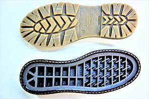 Подошва для обуви женская Астра-10 Бежева р.36-41, фото 3