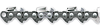 Цепь для бензопилы Stihl 56 зв., Rapid Micro (RM), шаг 3/8, толщина 1,3 мм