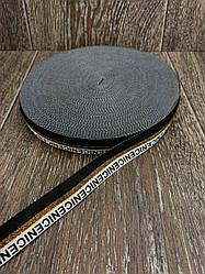 Тесьма NICE полоска белая с чёрным, 50 м ширина 2 см