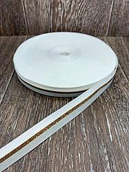 Тесьма полоска белая с серым, 50 м ширина 2 см