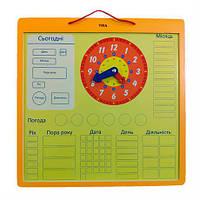 Календарь обучающий магнитный Viga Toys 50377U, фото 1