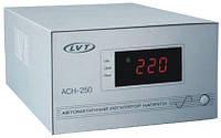 Автоматичний електронний регулятор стабілізатор напруги АСН-250
