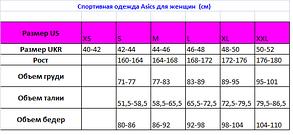 Форма волейбольная Asics Woman Sleeveless Set 156861 0805, фото 3