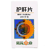 Таблетки Hugan (Ху Ган, хуган) для защиты печени, 200 таблеток