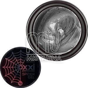 Гель-паутинка Oxxi Professional Spider Gel Silver, 5 г серебро