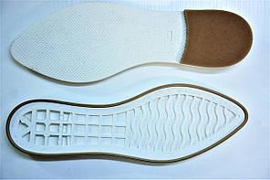 Подошва для обуви  Ницца 2 белая р,36-41, фото 2