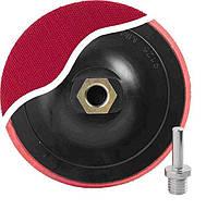 Крепежная платформа для кругов диаметр 125мм, М14, h=20мм Miol F-40-562