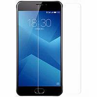 Защитное стекло XBillion Tempered Glass 0,28mm (2,5D) для Meizu M5 Note