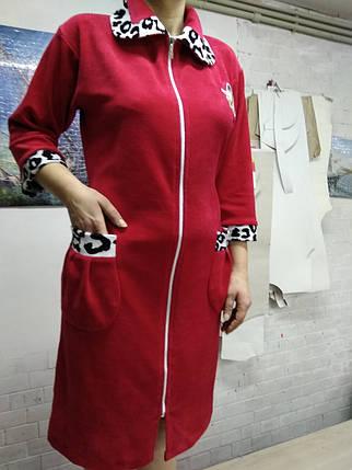 Велюровый халат большого размера, фото 2