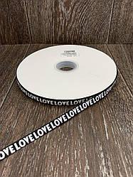 Лента респ с надписью LOVE чёрный 100 ярд, ширина 1 см