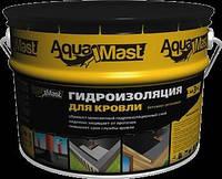 Гидроизоляция для кровли битумно-резиновая Аквамаст 10 кг.