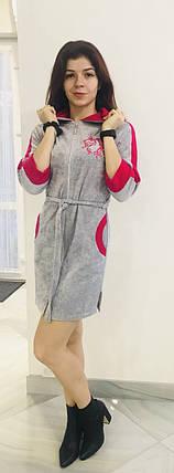 Молодежный велюровый халатик с вышивкой, фото 2
