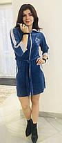 Молодежный велюровый халатик с вышивкой, фото 3
