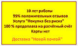 """Салфетки для декупажа """"Пасхальный городок"""", фото 2"""