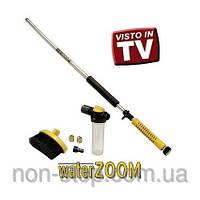 Минимойка - насадка для шланга Water Zoom - 1000334 - насадка на шланг, распылитель для шланга, пульверизатор шланга, минимойка, насадка мойка