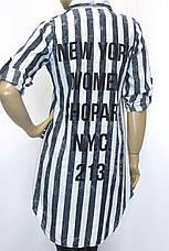 Рубашка в полоску женская удлиненная , фото 2