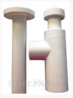 Полусифон белый для умывальника 7-024