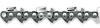 Цепь для бензопилы Stihl 57 зв., Rapid Micro (RM), шаг 3/8, толщина 1,3 мм