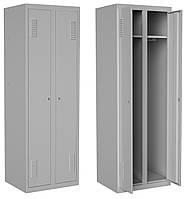 Шкаф одежный двойной ШО 400/2 1800х800х500