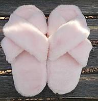 Тапочки розовые. 36-41р