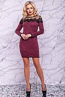 Нарядное мини платье цвета марсала 3023