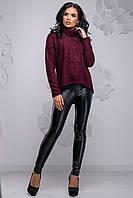 Свободная женская кофта из ангоры-травки цвета марсала 2731, фото 1