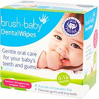 Салфетки для детей Brush-Baby Dental Wipes 0-3 лет