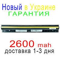 Аккумулятор батарея LENOVO G50-70AT-PTH G50-70AT-ITH G50-45-ASI G50-45-E0N G50-70AT-ISE