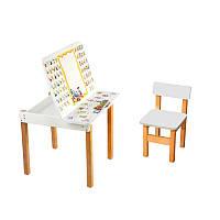 Детский стол с мольбертом Абетка + стульчик (мебель детская)