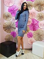 Приталенное вязаное платье цвета джинс 751
