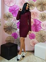 Приталенное вязаное платье цвета марсала 752