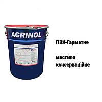 ПВК-Пушечная /мастило консерваційне/ цена (16 кг)