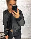Женская демисезонная стеганная куртка на молнии 3kr184, фото 2