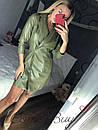Кожаное платье на запах в расцветках 56py2350, фото 3
