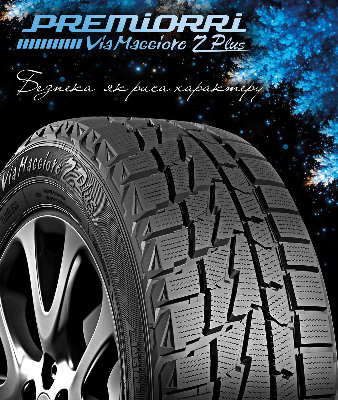 Шины зимние 225/65R17 102H Premiorri ViaMaggiore Z Plus
