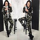 Женский теплый комбез с начесом милитари 58ks946, фото 2