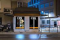 Рекламное оформление магазинов, баров, кафе