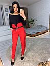 Женский классические брюки на высокой посадке 73bu310, фото 4