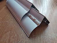 Карниз алюминиевый БПО-07 (двухрядный), фото 1