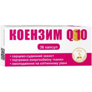 Коэнзим Q-10 капсулы - для сердечно-сосудистой системы (36шт,Красота и Здоровье, Украина)