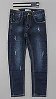 Джинсовые брюки для мальчиков Taurus оптом, 134-164 pp., фото 1