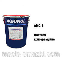 Смазка консервационная АМС 3