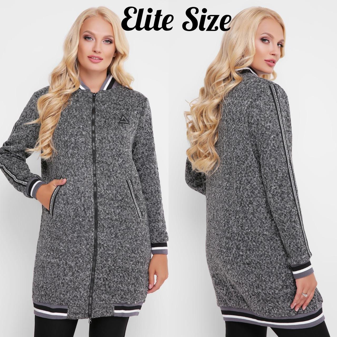 Женская теплая кофта из шерсти на молнии в больших размерах 6ba1332