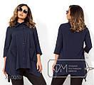 Женская свободная блуза в больших размерах 1ba1354, фото 3