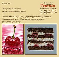 Торт №1, Шоколадный с вишней торт