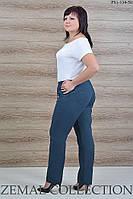 Летние зауженные книзу женские брюки из льна с поясом на резинке ДЖИНС 48  855f325e5fb42