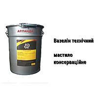 Вазелин технический /мастило консерваційне/ цена (16 кг)