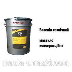 Смазка консервационная Вазелин технический