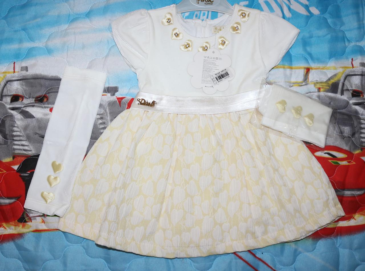 Нарядное платье с перчатками на девочку 1,2,3 года