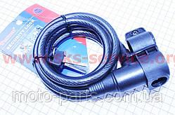 Трос противоугонный под ключ L=1,5м Ø12мм + крепление TY505